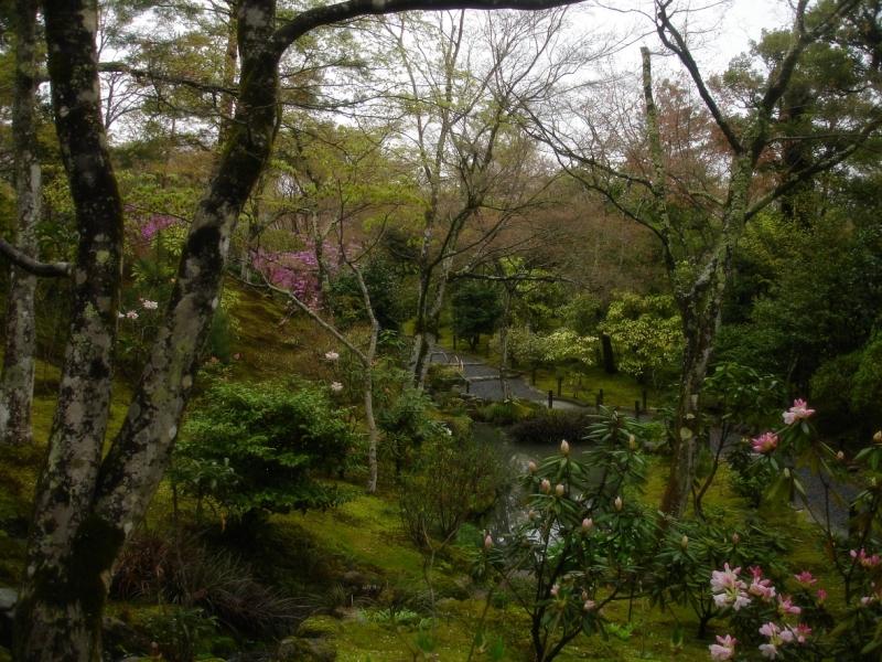 Kyoto Japan Tenryu-ji Zen Garden Shrine