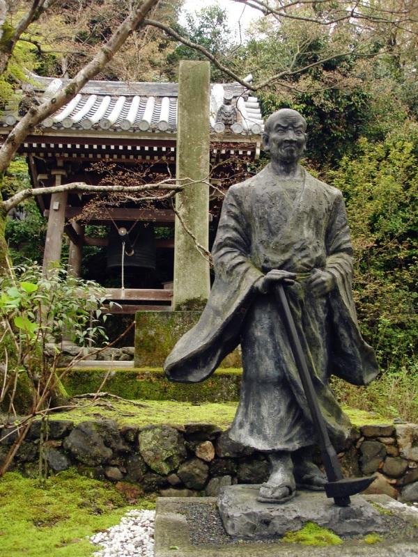 Kyoto Japan Arashiyama Gio-ji