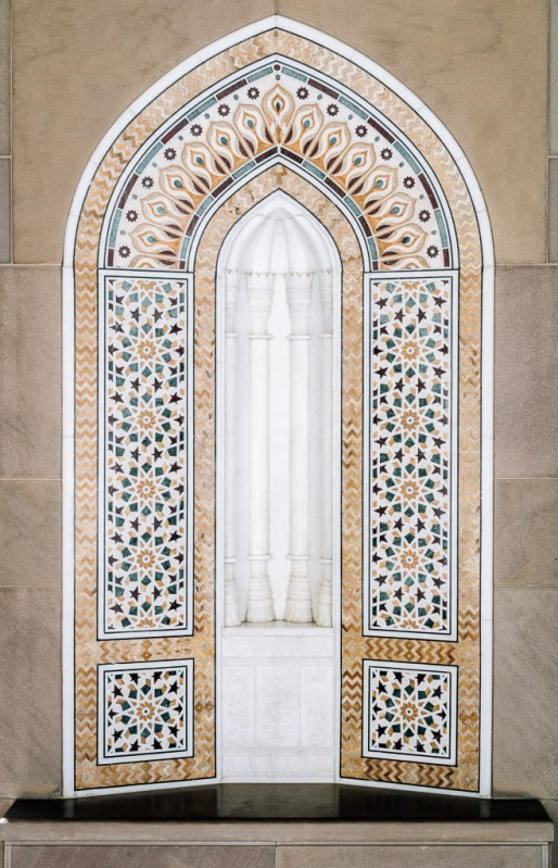 Mosaic Sultan Qaboos Grand Mosuqe Muscat