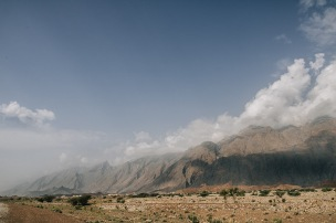 Mountain view from Oman Highway
