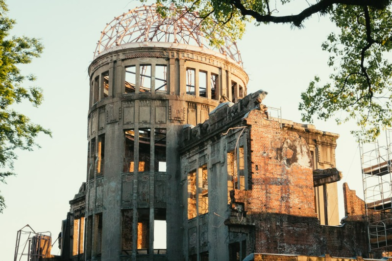 Atomic Dome in Hiroshima, Japan