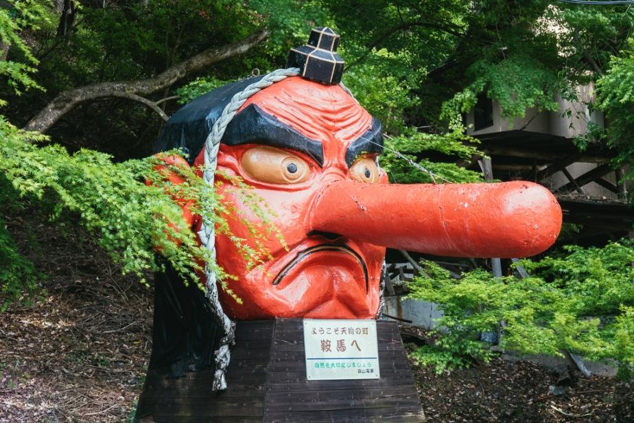 Kurama, Japan