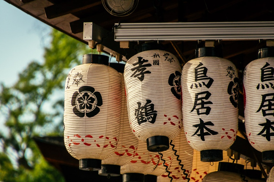 Lanterns at Kyoto